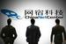 网宿12.75亿收购韩国CDN巨头 加速国际化
