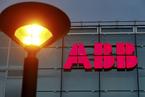 ABB韩国高管疑窃1亿美元公款潜逃 将影响年报业绩