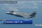 F-35战斗机生产工厂探秘