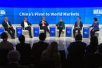 """【片花预播】达沃斯财新辩论之""""中国企业的海外机遇"""""""