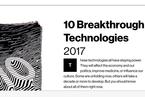 全球十大突破性技术公布 覆盖AI多领域