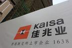 郭英成家族转让佳兆业4.23%股份予第三方