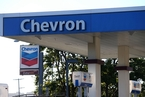 振华石油国新控股拟收购雪佛龙孟加拉油气资产