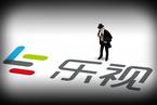 乐视系四家公司拖欠广告费6000多万被诉