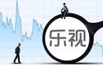 2016年乐视网净利同比降3.19% 上市来首次下滑
