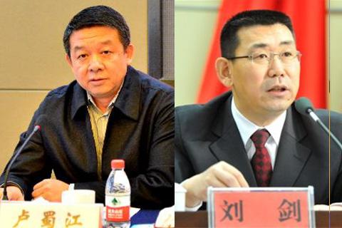最年轻候补中委刘剑卸任哈密书记另有任用