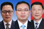 新疆任命三名政府副主席及公安厅长
