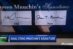 美国财长努钦的新签名告诉了我们什么
