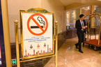 上海室内禁烟前夜:分解执法权责 动员全民共治