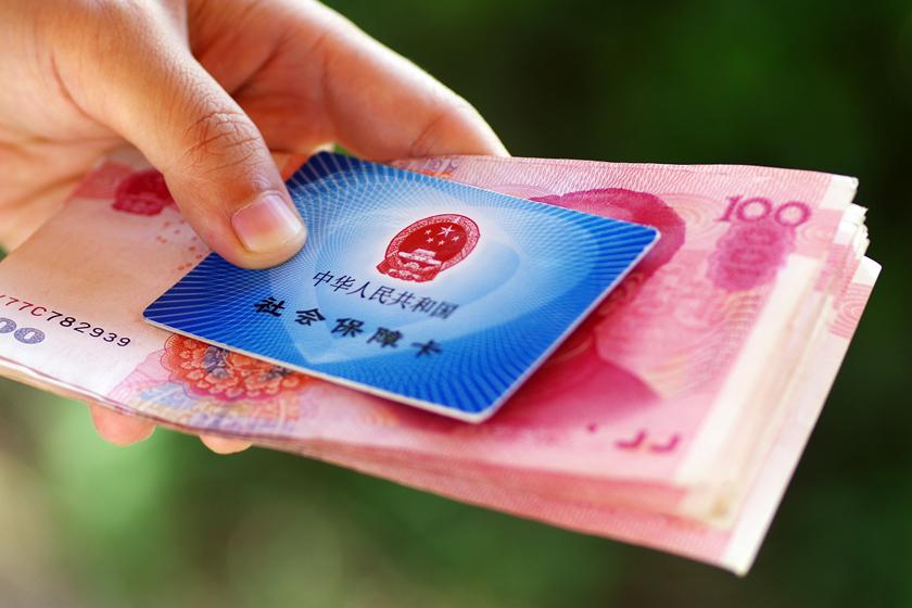 """上海""""镇保""""接入职工保险 统一筹资标准及待遇水平"""