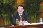 辽宁人大副主任李文科被查 此前曾因被举报多次落选副省