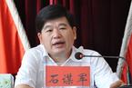 湖南省政府办公厅主任石谋军升任西藏自治区政府副主席