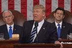 特朗普:将实行吸纳优秀移民的移民体系