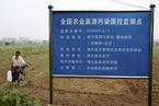 农业面源或将成第一污染排放源