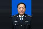 中央政法委副秘书长王双全转岗司法部副部长