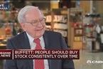 巴菲特:专业人士投资业绩不及指数基金