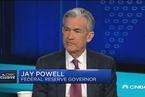 美联储理事鲍威尔:3月加息值得讨论