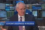 埃克森美孚CEO:蒂勒森对俄政策不会卷入个人立场