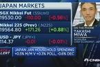 野村:日本离2%的通胀目标还有距离