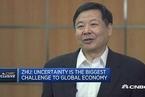 朱光耀:指责中国要为贸易保护主义负责没有道理