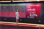 国际股市:欧股周一低开 德银跌6.5%