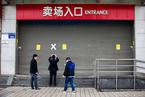 受中国关店消息影响 乐天集团下属上市公司一度重挫