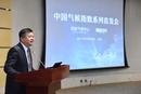 财新智库、国家气候中心联合首发中国气候指数系列