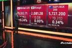 国际股市:亚太股周二低开