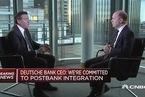 德银CEO:股票融资是正确的决定