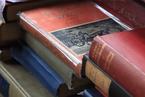 淘宝代购境外出版物将被禁止