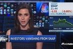 Snap股价坐上过山车 散户投资者跟风忙