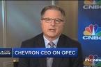 雪佛龙CEO:未来4年将在美国投资约300亿美元开发石油