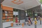 新加坡推智能公交车站 等车可享免费WiFi