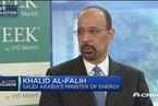 沙特能源部长:沙特阿美将给投资者带来惊喜