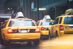 研究称黄色出租车比蓝色出租车更安全