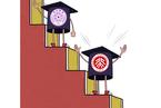 QS排名:清华北大共六学科跻身全球前十