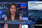 道琼斯:三星将投资3亿美元在美生产家电