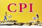 非食品价格回升 CPI增速涨幅有所扩大