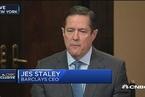 巴克莱CEO:《多德-弗兰克法案》应当被保留