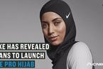 耐克推出穆斯林专用运动头巾