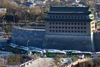 消失的城门,中国的历史