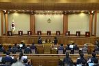 朴槿惠遭弹劾解职 韩国总统大选将提前