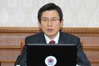 韩国代总统吁结束国内对立 戒防朝鲜挑衅