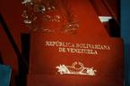 委内瑞拉护照难发 因为买不起纸