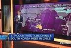 中国为何与TPP成员国共赴智利参会?