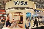 """Visa转型开发者平台 推动""""万物皆可支付"""""""