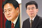 殷一民接任中兴通讯董事长 赵先明仍任CEO