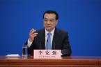 李克强:中国支持自由贸易 不会跨区域越俎代庖