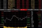今日收盘:PPP概念股强势 沪指延续窄幅调整