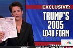 白宫公布特朗普纳税数据 2005年交税3800万美元